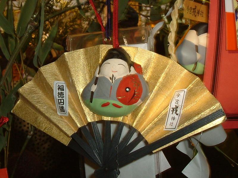 Amuletos en el Ebisu Matsuri de Osaka