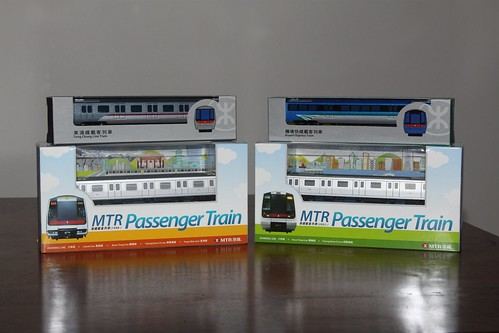 Diecast models of MTR trains
