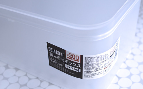 1060x660 DAISO PP Box | by kamujp