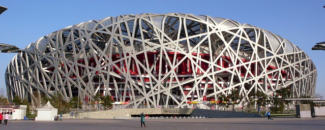 Beijing - National Stadium