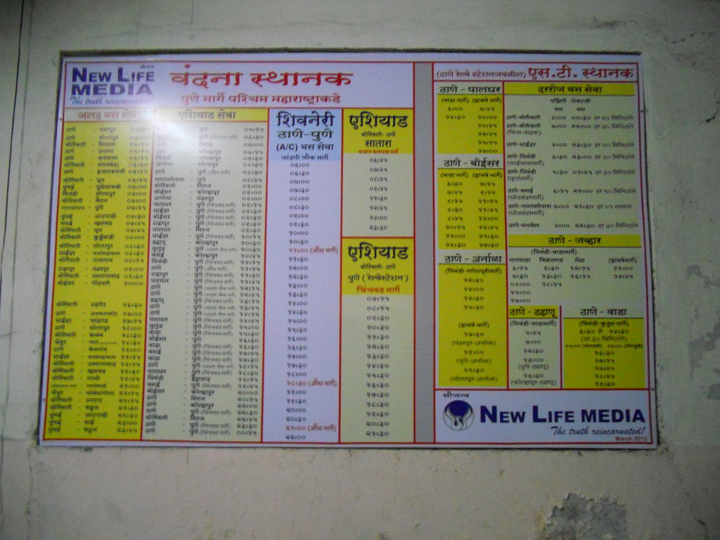 TIME - TABLE | Time - table           from Vandana Bus Stand