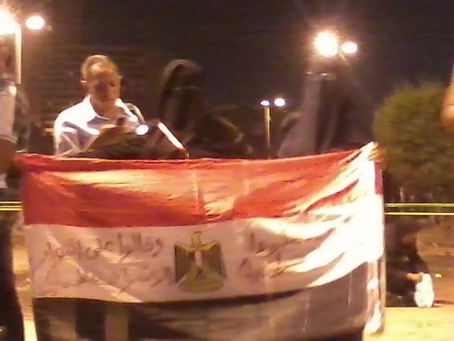 #tahrir 25/7/2011