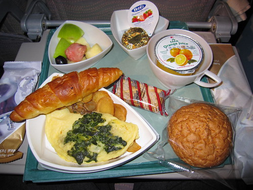 EK Inflight meal