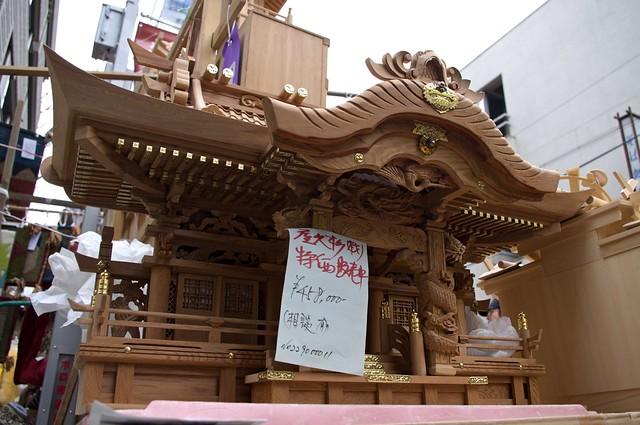 Setagaya BOROICHI (flea Market) 2010