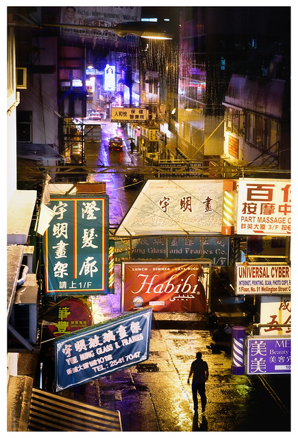 Streets of Hong Kong X (The man in the lights)