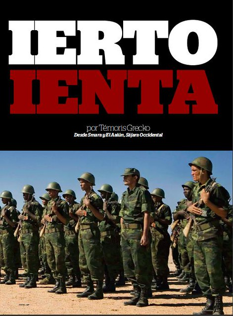 2011 pdf-sajara-foto-cover 2
