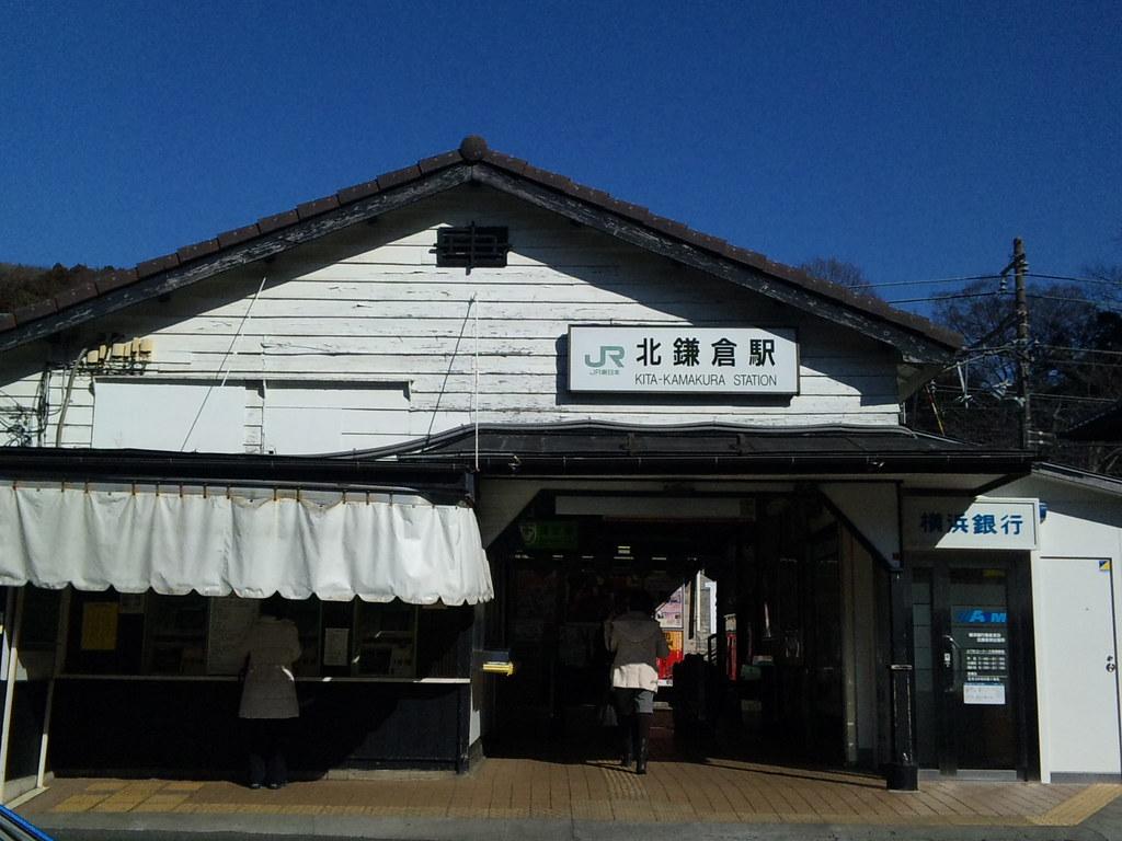 北鎌倉駅 #tekupachi #shoot1230