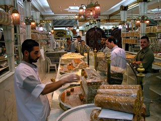 #8 Arabic Sweets