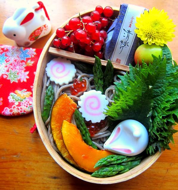 year of the rabbit bento
