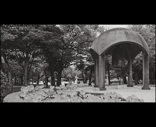 Memorial Peace Bell, Hiroshima