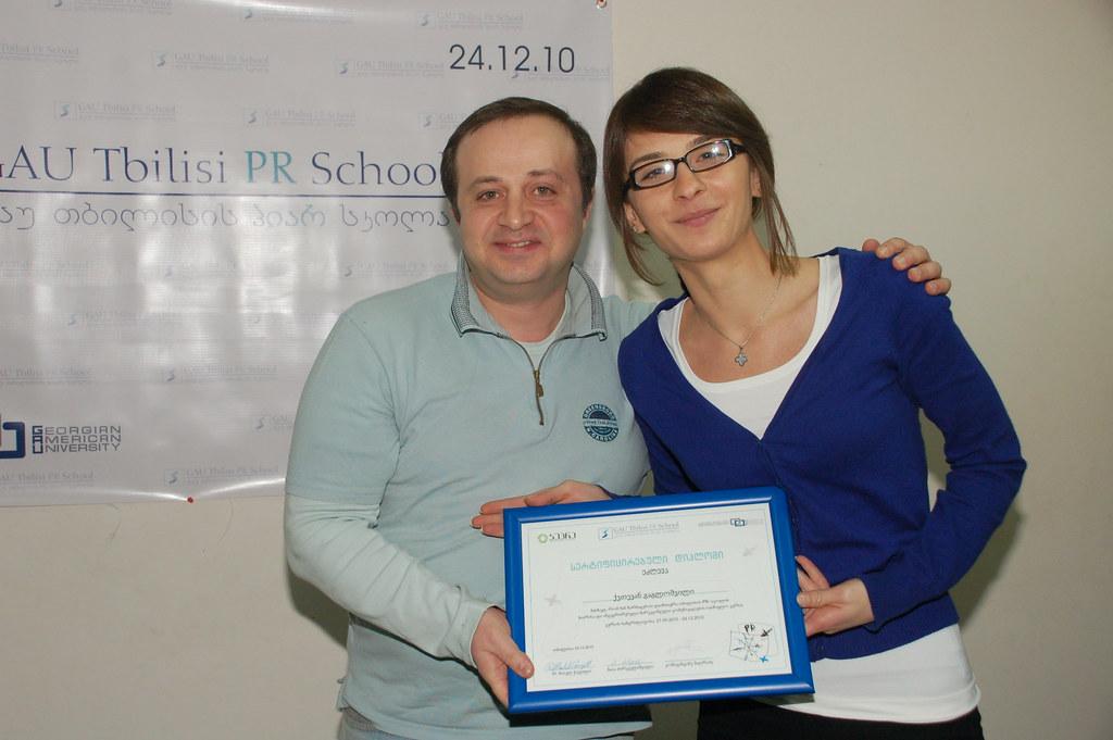 PRSchool_Graduate_24.12.2010