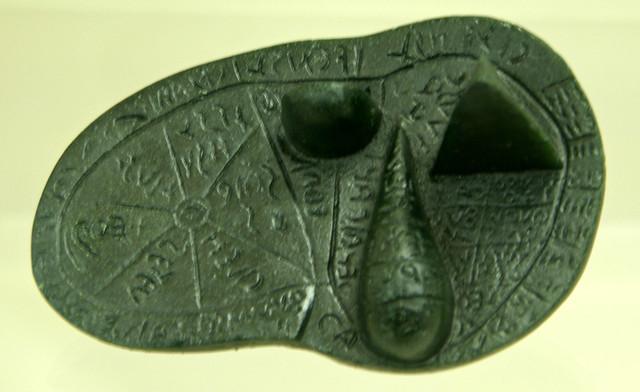 El fetge de Piacenza (rèplica), Museo Nazionale Etrusco, Roma