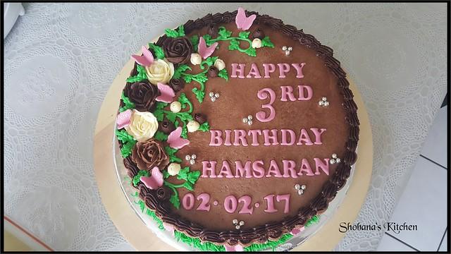 Basket Cake / Birthday Cake / Chocolate cake ( Shobana's Kitchen)....🇨🇭
