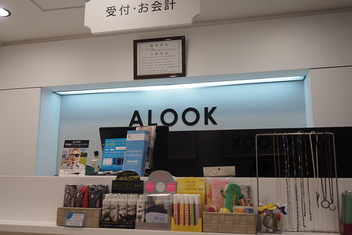 ALOOK | by othree