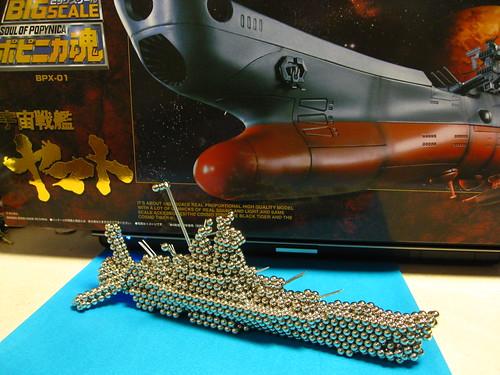 IMG_8010 - Space Battleship Yamato / Star Blazers
