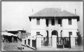 Δημαρχείο 1924