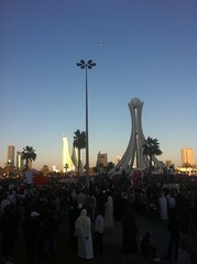Pearl Roundabout
