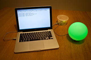 Green orb with Arduino | by Cimm