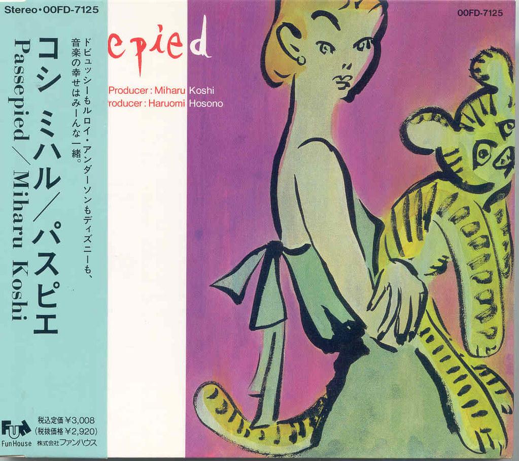Miharu Koshi | Passepied, Fun House Japan CD 1989 | Ron Kane