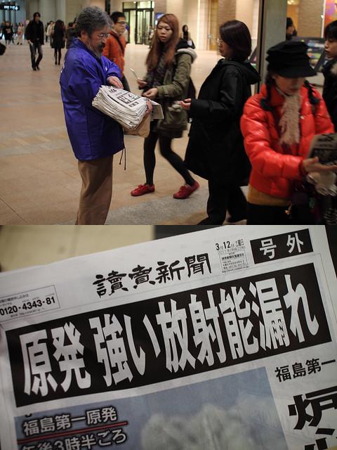 "Major quake hits Japan - ""Meltdown"" Extra news!"
