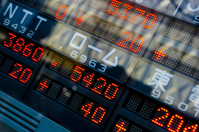 Digital Numbers