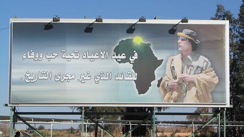 cbertrandpleutin bertrandpleutin libye libya sahara fezzan sebha sabha aéroport airport mouammarkadhafi kadhafi معمر القذافي muʿammar alqaḏâfî kadafi algathafi alkadhafi algaddafi al qadafi gueddafi gheddafi elgueddafi