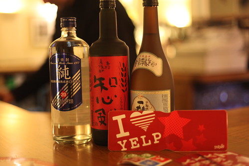 Shochu Your Own Adventure, London Elite Event | by Yelp.com