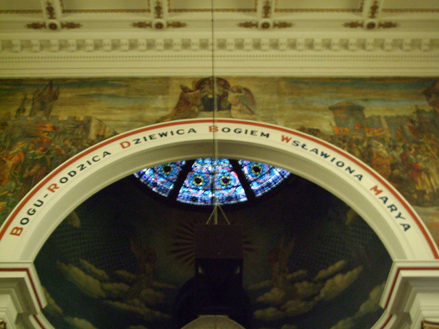 St. Adalbert Catholic Church, Chicago, IL