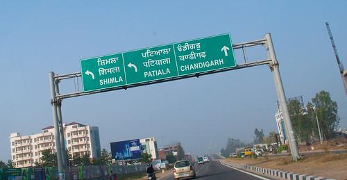 Shimla Next