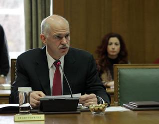 Συνεδρίαση του Υπουργικού Συμβουλίου | by Πρωθυπουργός της Ελλάδας