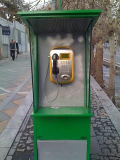 Tehran pay phone type #5