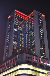 W Hotel, Taipei | by Ernest (dwchiang)