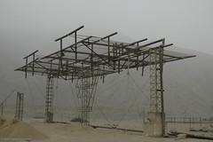 Radio Observatorio de Jicamarca