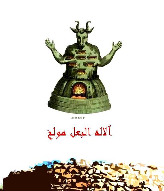 Molech god of the Ammonites مولخ احد آلة العمانيون ذوي الاصل الكنعاني ومخصص لحرق القرابين البشرية من الاطفال وقد وجدت حفائر شبيهة له بفلسطين ويبدو بالاسفل رجم الملفوف الذي بني للدفاع عن عمون من اصل 13برج