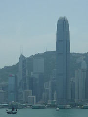 Two International Financial Centre, Bank of China and a Junk