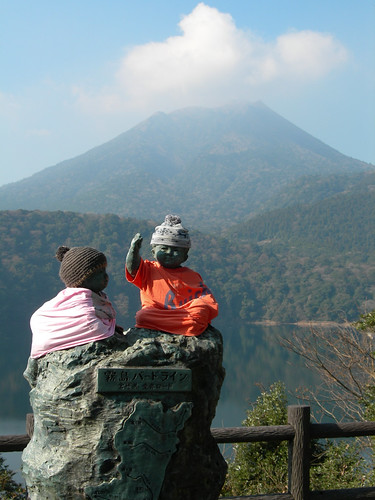 statue japan volcano landscapes views miike