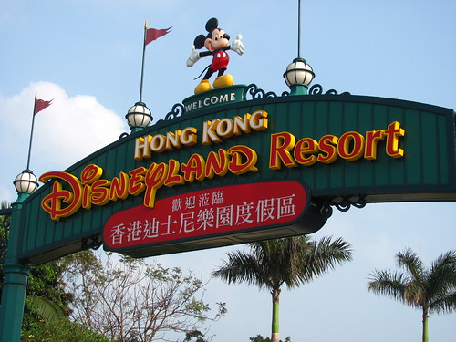 Hong Kong Disneyland 283 | by Roller Coaster Philosophy