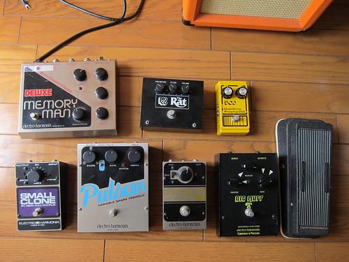 My Pedals Electro Harmonix Deluxe Memory Man Analog