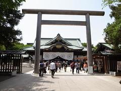 靖国神社(Yasukuni)_016