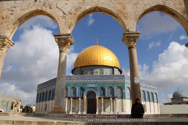 Jerusalem, Dome of the Rock - Explore