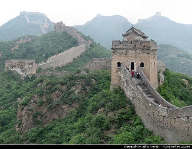 Great Wall @ Jinshanling, China