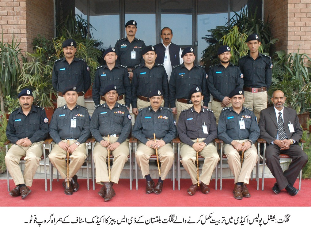 GB Police officers at National Police Academy, Islamabad