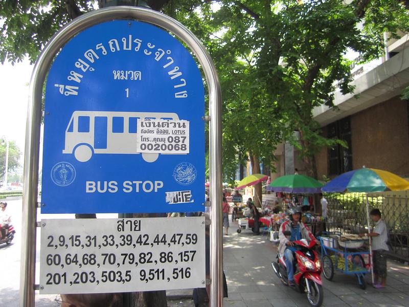 Bangkok public bus stop