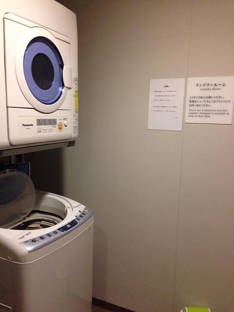 <p>洗濯は無料でできます</p>