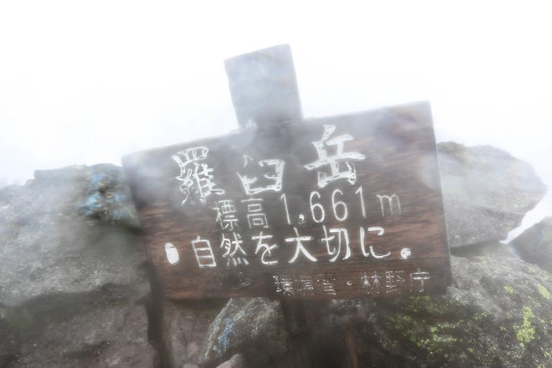 2014-07-21_01921_北海道登山旅行.jpg