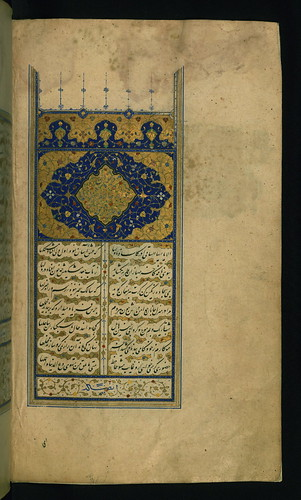 Collection of poems (divan), Incipit page with titlepiece, Walters Art Museum Ms. W.630, fol. 1b   by Walters Art Museum Illuminated Manuscripts