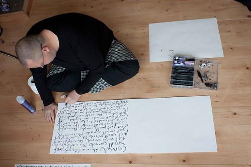 Artist in Residence - Sean Burn   by celf o gwmpas