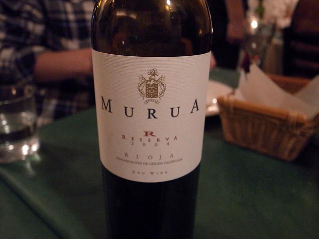 <p>m)本日2本目のワイン!私が好きな赤ワイン</p>