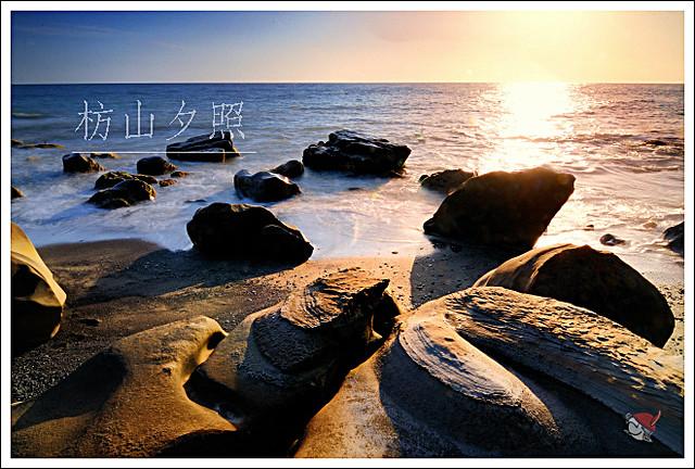 20120410_7358a_枋山海邊