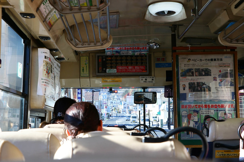 20150214-明神ヶ岳-0025.jpg